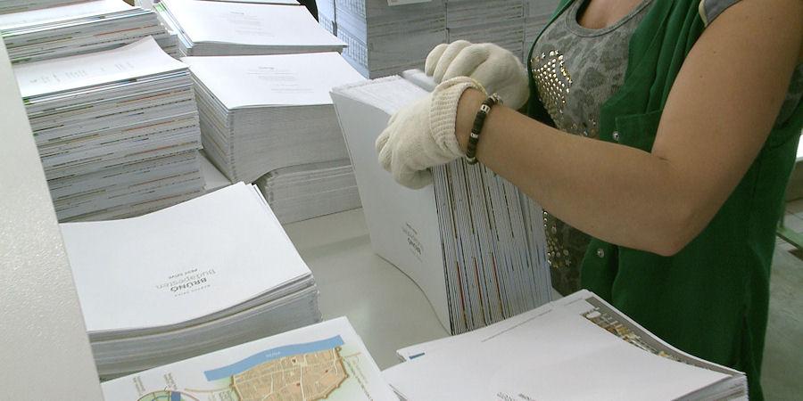 Hétmillió tankönyv készül Debrecenben